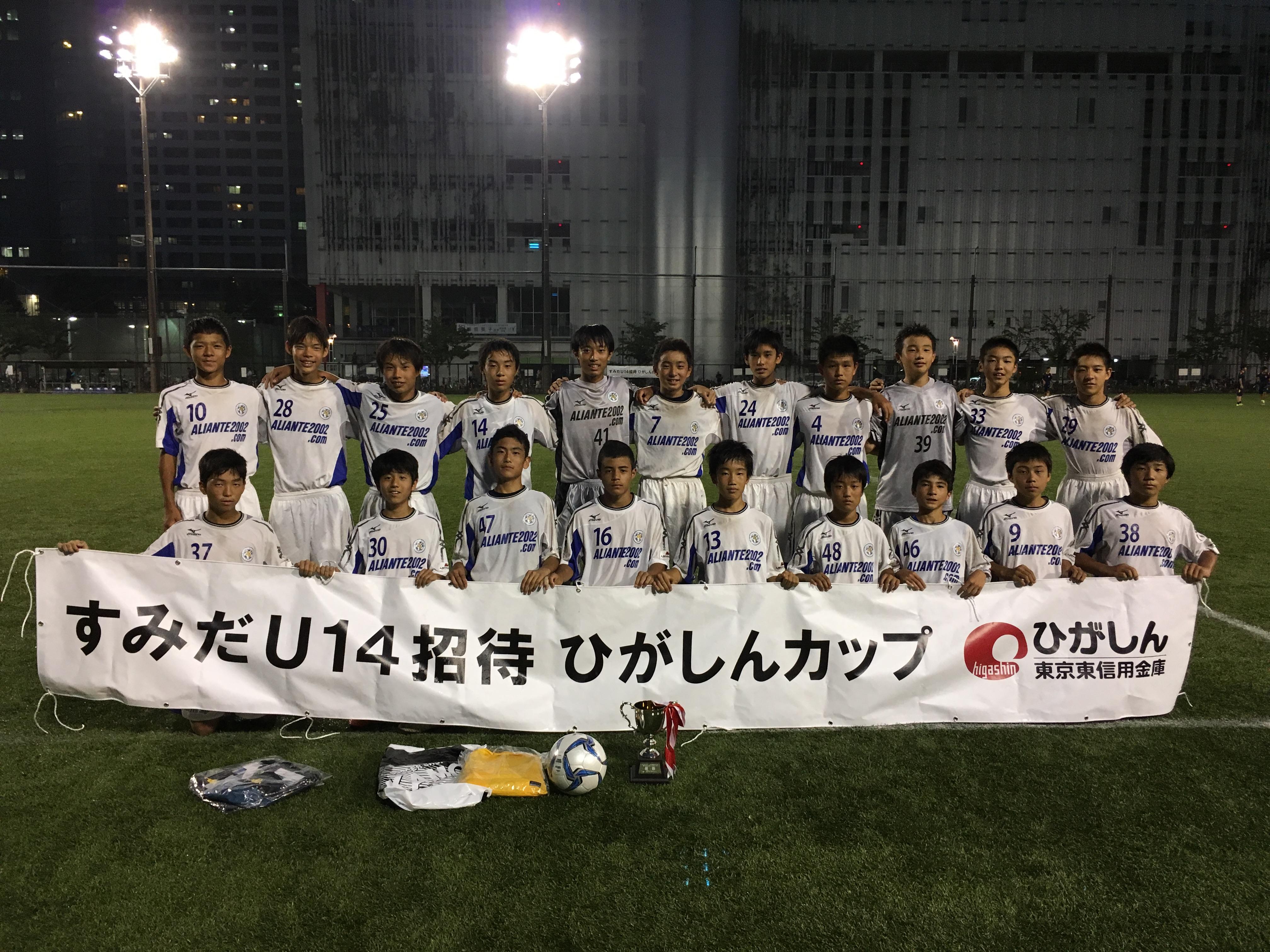 東京・久留米FC