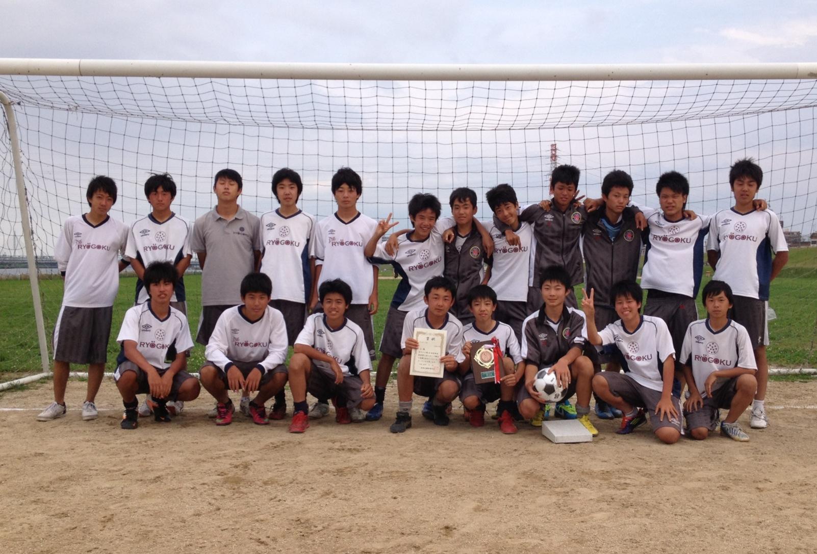 両国FC(A)